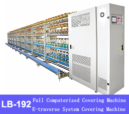 YARN COVERING MACHINE/AIR COVERING MACHINE/WINDING MACHINE/MENEGATTO